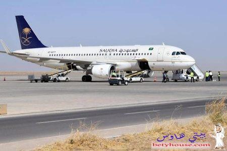 الخطوط السعودية رقم خدمة عملاء حجز الخطوط السعودية