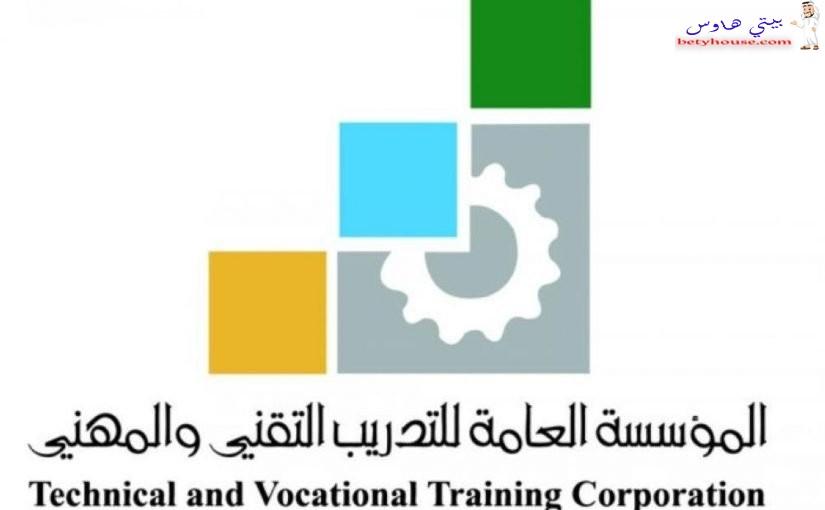 المؤسسة العامة للتدريب التقني والمهني رايات