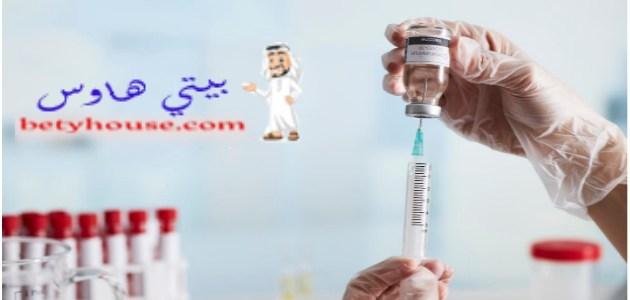 تسجيل لقاح كورونا الكويت