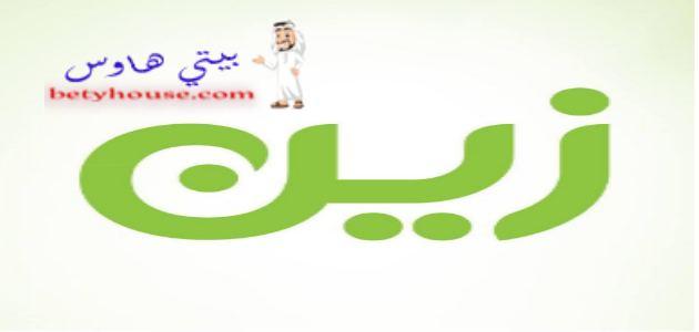 كم رقم خدمة عملاء زين الكويت ؟
