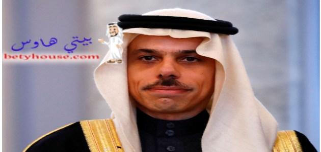 مناصب شغلها الأمير فيصل