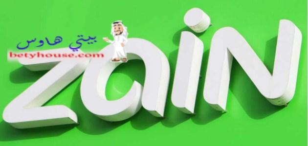 الاستعلام عن فاتورة Zain KSA