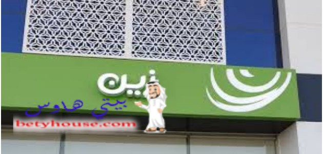 خدمات الاتصالات المؤجرة للقطاع رجال الأعمال زين السعودية