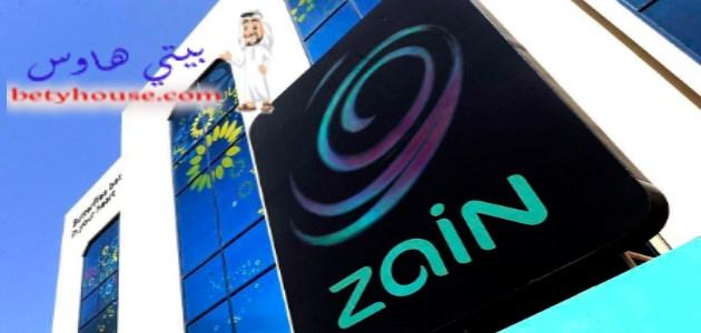 خطوات السداد المختلفة برقم الهوية زين السعودية
