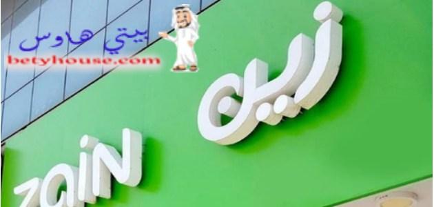 رقم الاتصال بشركة زين السعودية