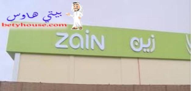 رقم خدمة عملاء شركة زين وأهم أكواد الخدمات الخاصة بشركة زين السعودية
