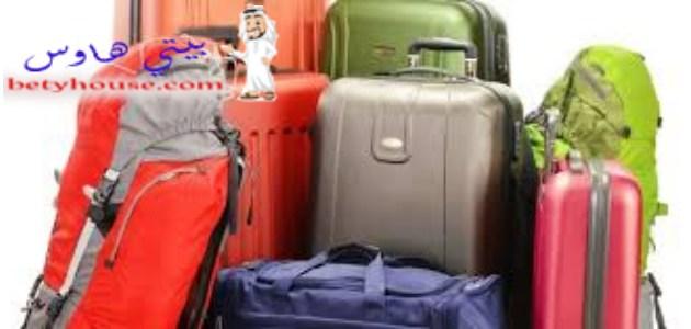 سعر الحقائب الاضافية الخطوط السعودية