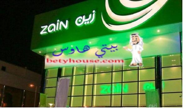 شحن زين السعودية مسبقة الدفع وكود الشحن السريع
