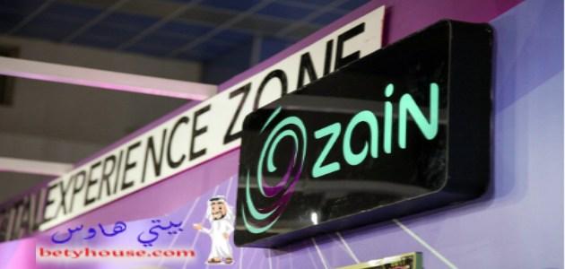 شروط شركة زين السعودية لتقسيط الجوالات