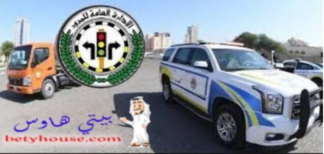 عقوبة القيادة بدون رخصة في الكويت للوافدين