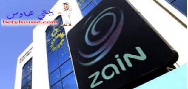 معرفة البيانات المتبقية زين السعودية