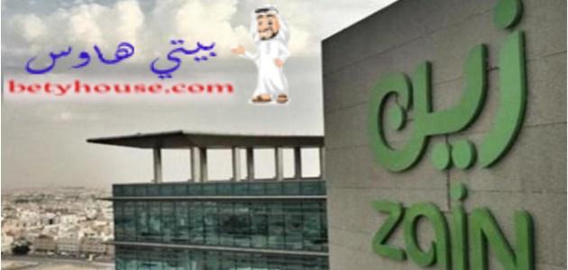معرفة رصيد زين السعودية و رصيد زين بيانات