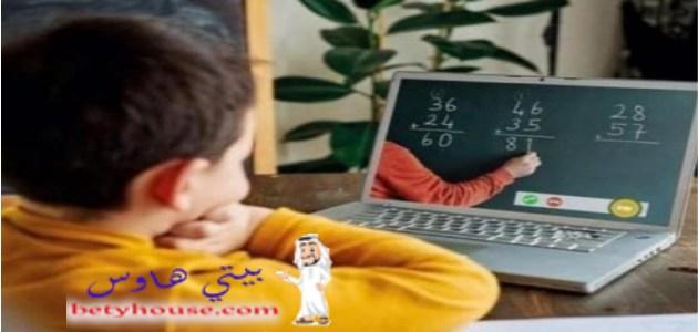 منصة طويق التعليمية والمميزات المقدمة من خلالها ورابطها الخاص.jpg