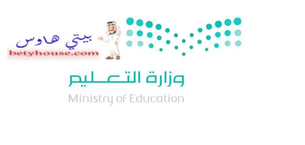 منصة طويق التعليمية والمميزات المقدمة من خلالها ورابطها الخاص