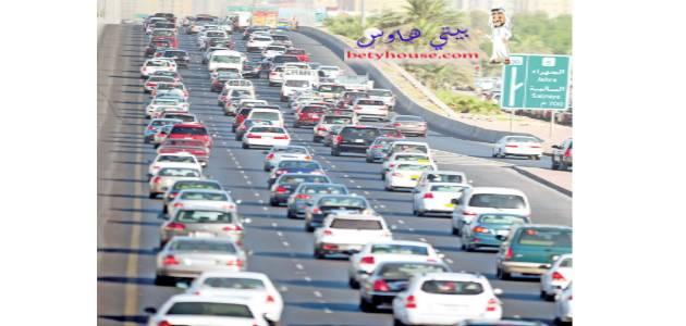نظام النقاط في المخالفات المرورية الكويت
