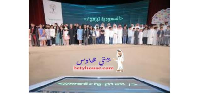 السعودية تبرمج مسك