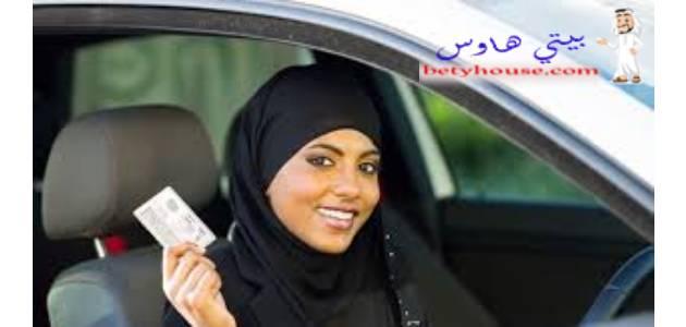 هل يمكن تجديد رخصة القيادة والاقامة منتهية