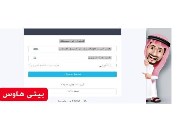 رابط منصة ابن عثيمين للتدريب خطوات التسجيل