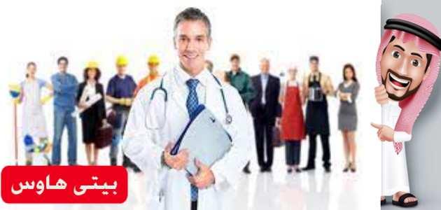 أسعار التأمين الطبي للمقيمين في السعودية