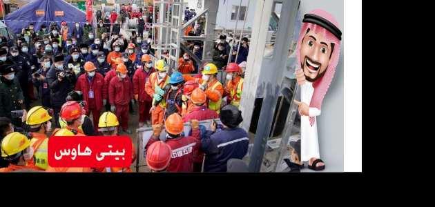 استعلام عن رسوم رخصة العمل برقم الاقامة