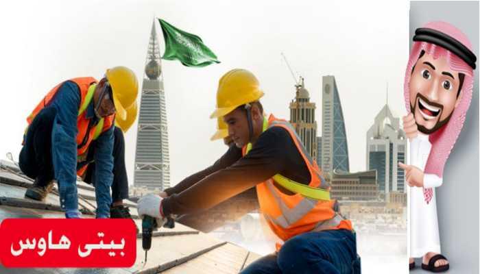 اسعار التأمين الصحي للعمالة فى السعودية