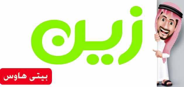 اكواد خدمات شركة زين السعودية