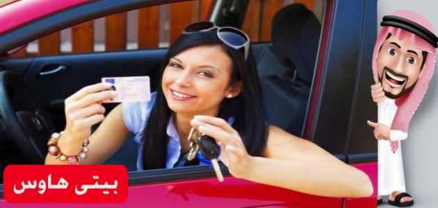 تعرف على إجراءات استخراج رخصة قيادة لأول مرة