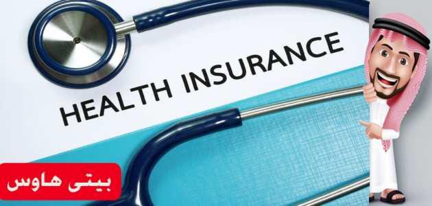 خطوات الاستعلام عن التأمين الصحي برقم البطاقة للمقيمين في المملكة