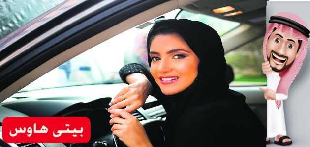رسوم استخراج رخصة قيادة سعودية الشروط والإجراءات