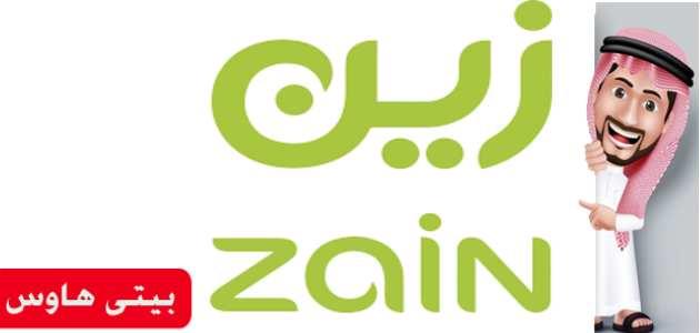 رقم زين الموحد لخدمة العملاء ورقم زين المجاني
