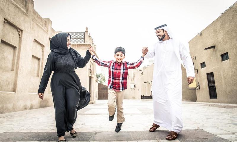 طريقة إضافة زوجة ثانية في كرت العائلة السعودية