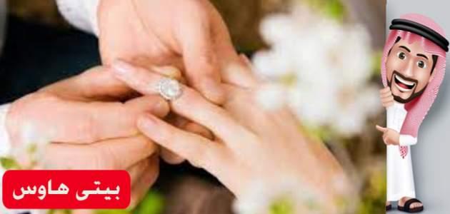 عقوبة الزواج بدون تصريح فى المملكة العربية السعودية