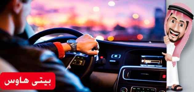 كيفية سداد رسوم تجديد رخصة القيادة المنتهية