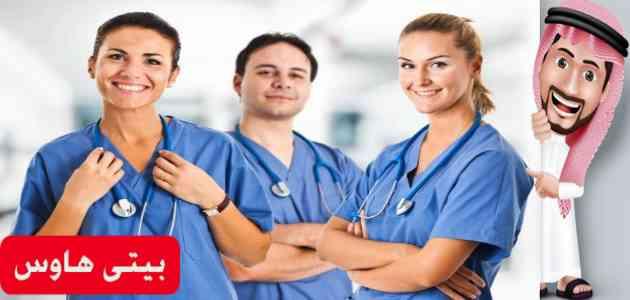 التقديم على وظائف طبيب مقيم في السعودية الشروط وخطوات التسجيل 1442