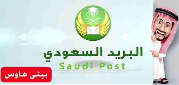 الرمز البريد أبو عريش