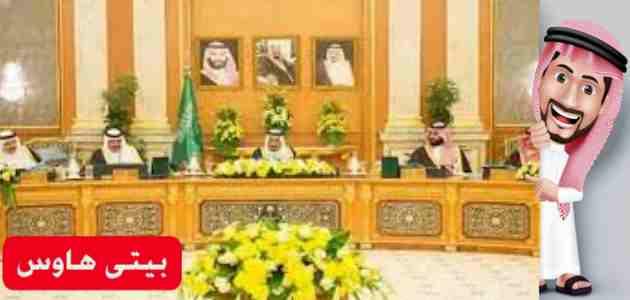 تعديل نظام الأفراد العسكريين الجديد في السعودية