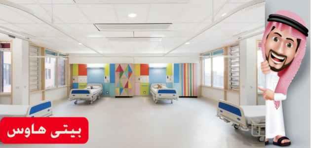 رابط حجز موعد مستشفى الأمير منصور اونلاين