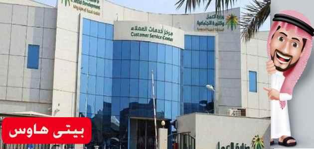 شروط الضمان الاجتماعي للمتقاعدين في السعودية