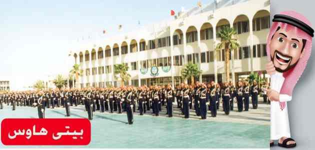 كلية الملك خالد العسكرية..الشروط ورابط التسجيل