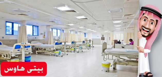 كيفية التواصل مع مستشفى الأمير منصور عن طريق الهاتف